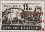 Germany Macedonia postage stamp error shifted overprint