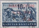 Germany Macedonia postage stamp overprint error narrow 4