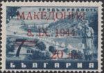 Germany Macedonia postage stamp overprint variety 20 leva