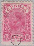 Serbia 1898 postage stamp plate error