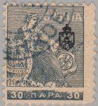 Serbia, 30 para newspaper stamp