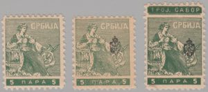 Serbia, Trojički sabor stamp types