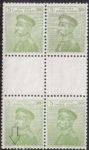 Serbia 1911 postage stamp error broken frame