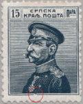 Kingdom of Serbia, postage stamp error Lower frame broken