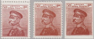 Serbia postage stamp forgery King Peter issue