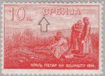 Serbia 1915 postage stamp error