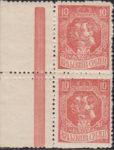 Serbia, second Belgrade printing of the Corfu issue - overinking error