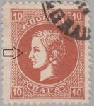 Serbia, Prince Milan postage stamp error, 10 para