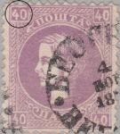 Serbia, Prince Milan postage stamp error, 40 para, thick 4