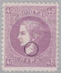 Serbia, Prince Milan postage stamp error, 40 para, color line