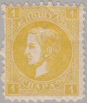 Serbia, Prince Milan, 1 para postage stamp, first group