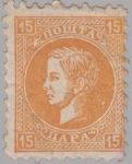 Serbia, Prince Milan, 15 para postage stamp, first group