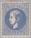 Serbia, Prince Milan, 20 para postage stamp, first group