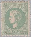 Serbia, Prince Milan, 35 para postage stamp, first group