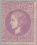 Serbia, Prince Milan, 40 para postage stamp, first group