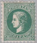 Serbia, Prince Milan, 50 para postage stamp, first group
