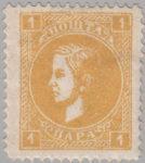 Serbia, Prince Milan postage stamp, 1 para perforate