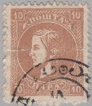 Serbia, Prince Milan, 10 para postage stamp, second group