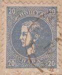Serbia, Prince Milan, 20 para postage stamp, second group