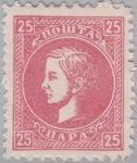Serbia, Prince Milan, 25 para postage stamp, second group