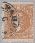 Serbia, Prince Milan, 10 para postage stamp, third group