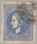 Serbia, Prince Milan, 20 para postage stamp, third group