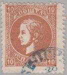 Serbia, Prince Milan, 10 para postage stamp, fourth group