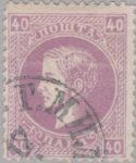 Serbia, Prince Milan, 40 para postage stamp, fourth group