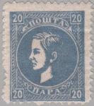 Serbia, Prince Milan, 20 para postage stamp, fifth group