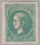 Serbia, posta stamp Milan