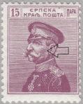 Serbia postage stamp type King Peter