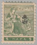 Trojički sabor poštanska marka