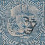 Serbia 1904 death mask postage stamp