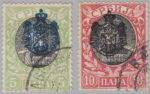 Serbia 1903 postage stamp typography
