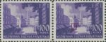 Croatia 1942 Banja Luka stamp error: White spot on the door of the house in the center