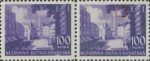 Croatia 1942 Banja Luka stamp error: Letter H in the tree top (probably a designer's signature)