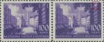 Croatia 1942 Banja Luka stamp error: Wide white lines at the top of the ornament