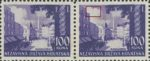 Croatia 1942 Banja Luka stamp error: Two colored spots in the left cloud