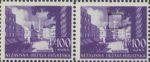 Croatia NDH Banja Luka postage stamp error: Horizontal stain over minaret (The Cross)