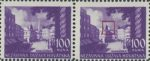 Croatia NDH Banja Luka postage stamp error: White spot on the house to the left from the mosque
