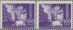Croatia NDH Banja Luka postage stamp error: White spot above the second letter A in NEZAVISNA