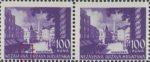 Croatia NDH Banja Luka postage stamp error: White spot above the second letter A in NEZAVISNA