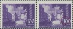 Croatia NDH Banja Luka postage stamp error: Colored spot in the first zero in denomination