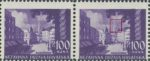 Croatia NDH Banja Luka postage stamp error: White spot between the minaret and the tree top