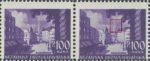 Croatia NDH Banja Luka postage stamp error: White spot between the minaret and the tree top