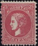 Serbia, Prince Milan, 25 para postage stamp, first group