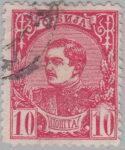 Serbia 1880 postage stamp plate error