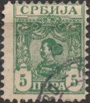 Serbia postage stamp error color spill