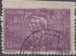 Serbia 1904 postage stamp perforation error
