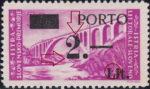 Slovene Littoral postage due stamp overprint error damaged 2